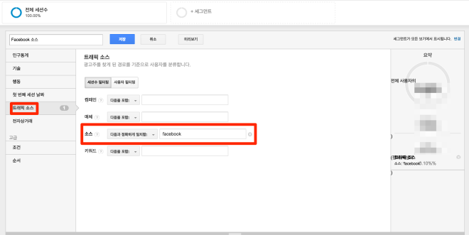 모든_트래픽_-_Google_Analytics