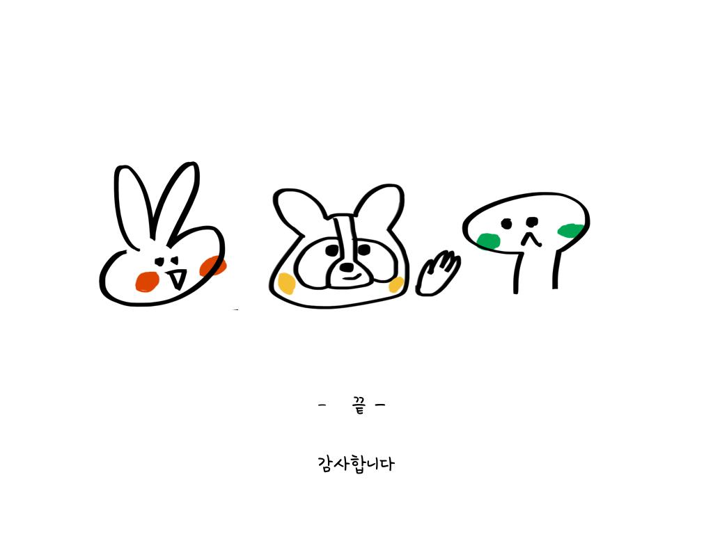 토끼와 거북이- image.040