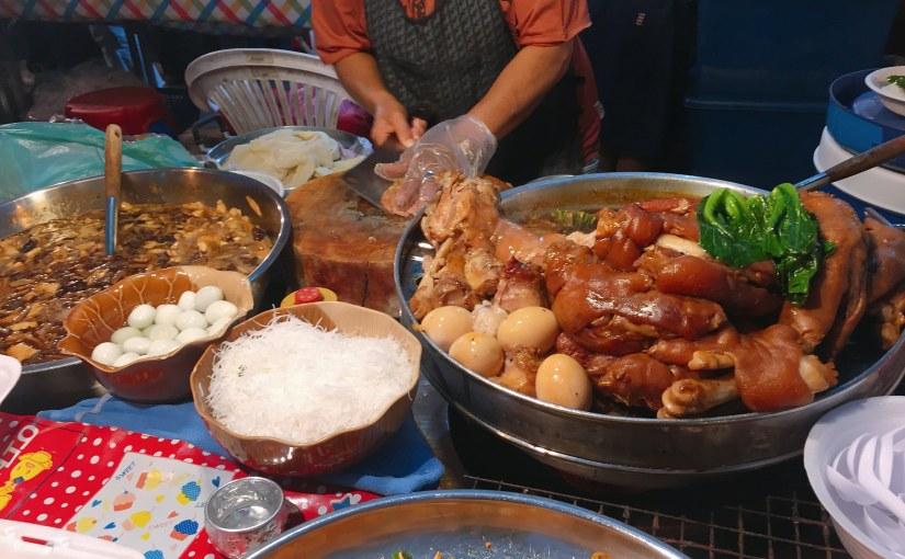 [치앙마이 노마드 Day 7] 세상에서 제일 맛있는 음식을 먹은 날 (feat.족발덮밥)